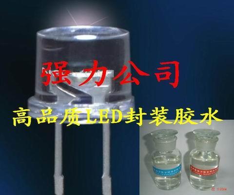 发光二极管图片 发光二极管样板图 恩平市发光二极管封装...