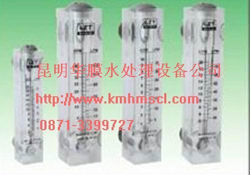 昆明华膜水处理设备公司