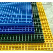 供应玻璃钢格栅板华强玻璃钢格栅批发