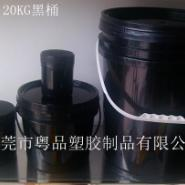 20升1升紫外光固化油墨桶图片