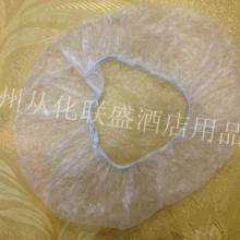 供应客房浴帽 入环保袋 印logo 高档盒装浴帽