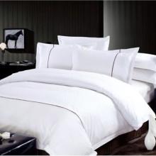 供应酒店布草厂家客房专用床上用品定制酒店LOGO床单被套枕套全棉贡缎床上用品批发