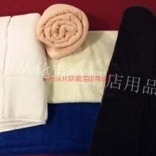 供应酒店专用纯白毛巾 浴巾 面巾 定制logo酒店logo图片