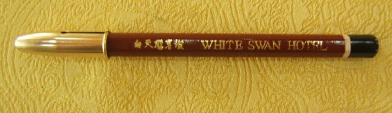 供应广告商标笔 酒店专用定制广告笔 定制酒店logo