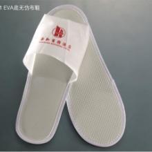 供应酒店宾馆专用一次性无纺布拖鞋 EVA底防滑拖鞋批发