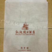 供应酒店客房专用 无纺布 穿绳洗衣袋 定制LOGO图片