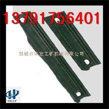 供应40TX刮板的生产厂家