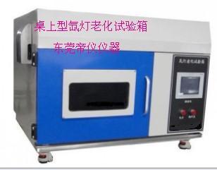 低气压试验箱图片/低气压试验箱样板图 (3)