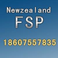 供应纽西兰金融牌照
