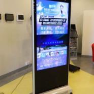 2012年热卖立式广告机落地式广告图片