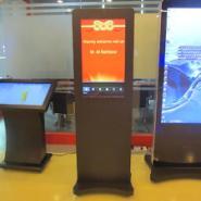 触摸一体机查询机互动式液晶广告机图片