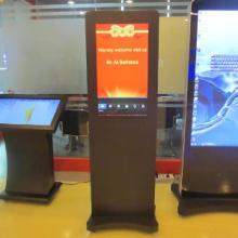 台湾AU友达液晶广告机直销批发1台起订13430423624蔡批发