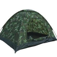 供应户外迷彩帐篷/单人帐篷价格/迷彩帐篷生产地批发