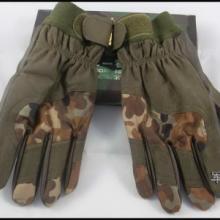 供应军用正品03手套//骑士手套/摩托手套/赛车手套/保暖手套