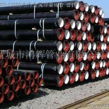 供应山西DN350球墨铸铁管
