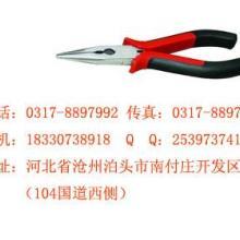 供应不锈钢尖嘴钳,0317-8897992