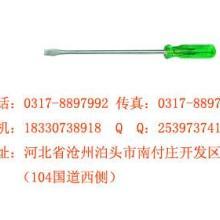 供应不锈钢一字螺丝刀,0317-8897992