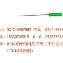 供应不锈钢十字螺丝刀,0317-8897992