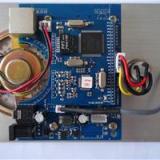 供应IP语音对讲系统设备