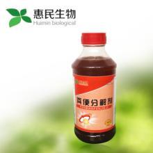 供应EM菌粪便发酵菌液,EM菌发酵粪便做有机肥批发