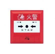 供应海湾J-SAM-GST9123海湾消火栓按钮消防水泵动泵按钮