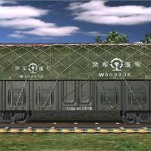 供应国际铁路联运