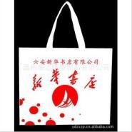 厂家生产无纺布袋棉布袋PVC袋图片