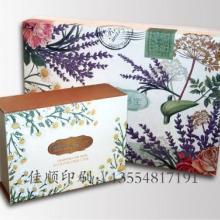 57彩盒印刷用纸的选择盐田彩盒印刷价格