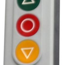 供应开关盒/多位开关盒大头/平头按钮台湾嘉阳CIKACHI按钮开关盒1、2、3、4、5位批发