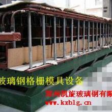 供应玻璃钢格栅设备kx-st25批发