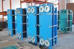 供应新型板式换热器 新型板式换热器价格 新型换热器价格