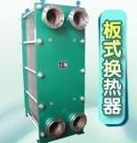 供应换热器机组  13613739494