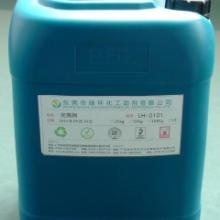 供应油性涂料防沉剂LH-8100油性涂料防沉剂防流挂剂
