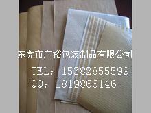 供应防锈纸