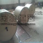 泡泡纸茶板纸厂纱管纸价格恒源纸业图片