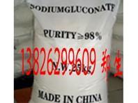 供应葡萄糖酸钠工业级批发