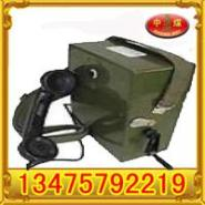 HCX-3型军用便携式手摇磁石电话机图片