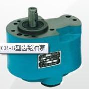 齿轮油泵选型CB-B型齿轮油泵图片