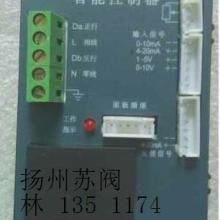 供应用于电器的ZNKZ-A型智能控制器批发