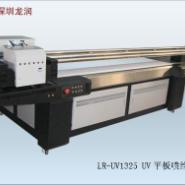 ABS塑胶UV平板大幅面打印机价格图片
