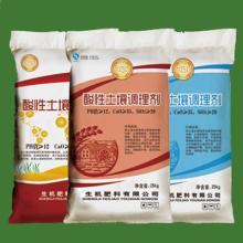 供应土壤调理剂图片