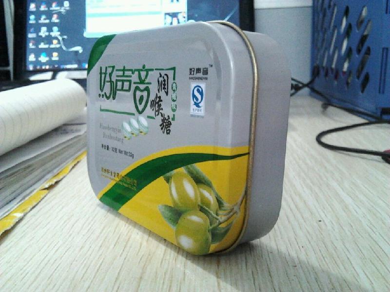 润喉糖 郑州轩生堂药业 高清图片