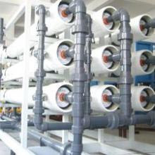 供应深圳工业废水处理药剂,工业废水处理化学品,深圳水处理