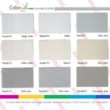 凯诗迪色卡 任意铝单板颜色 外墙铝单板做什么颜色好看