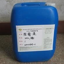 供应钢筋除锈剂图片