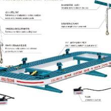供应汽车维修设备大梁校正平台,火爆销售的G3型大梁校正平台图片