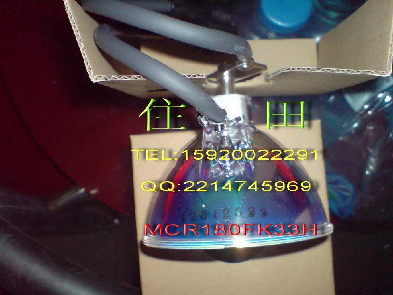 供应日本住田卤素灯泡MCR180FK33H