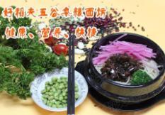 北京好稻夫五谷杂粮面馆连锁有限公司简介