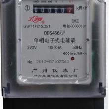 电子式电表生产厂家