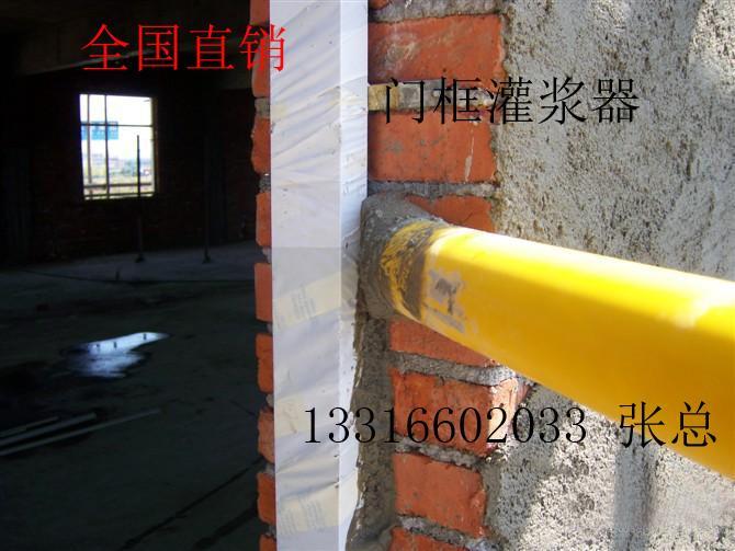 建筑好帮手灌浆器塑胶制品有限公司